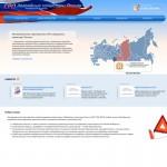Карта членов партнерства Аварийные комиссары России