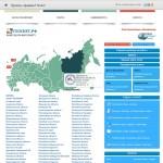 Карта России на сайте бесплатных объявлений