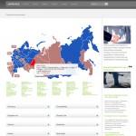 Карта официальных дилеров компании JAFAR-RUS