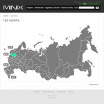 Карта дилеров бренда MINIX
