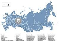Карта России с текстовыми ссылками